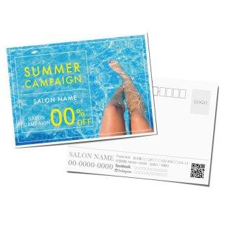 【DMはがき】夏の特別サマーキャンペーン03