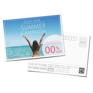 【DMはがき】夏の特別サマーキャンペーン04