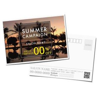 【DMはがき】夏の特別サマーキャンペーン07