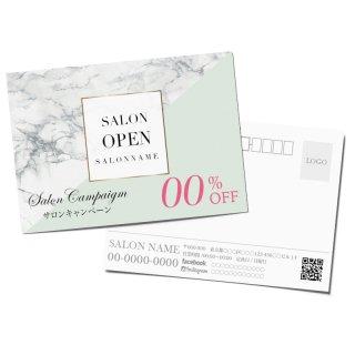 【DMはがき】ビューティー系サロンデザイン04