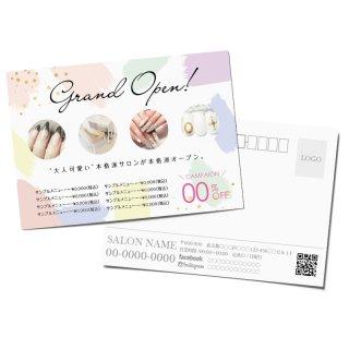 【DMはがき】POP系可愛いデザインポストカード03