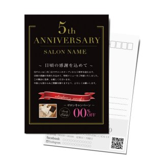 【DMはがき】サロンキャンペーンデザイン06