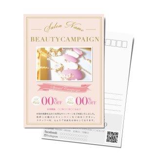 【DMはがき】サロンキャンペーンポストカードデザイン11