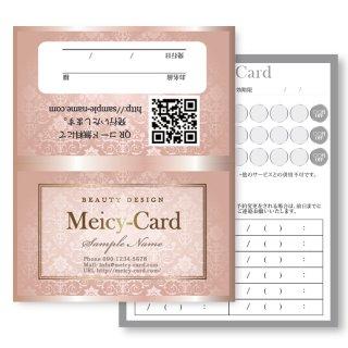 【 2つ折りショップカード 】 高級感メタリック系デザイン01