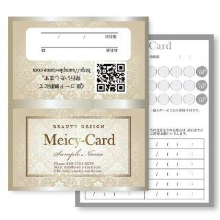 【 2つ折りショップカード 】 高級感メタリック系デザイン02
