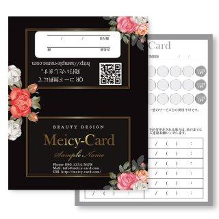 【 2つ折りショップカード 】 サロン名刺・ショップカード|Classicフラワー系デザインカード01
