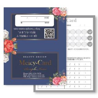 【 2つ折りショップカード 】 サロン名刺・ショップカード|Classicフラワー系デザインカード02
