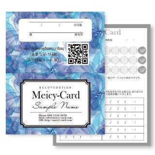 【 2つ折りショップカード 】 Classicボタニカル系デザインカード01