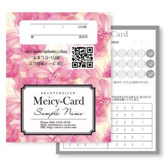 【 2つ折りショップカード 】 Classicボタニカル系デザインカード02