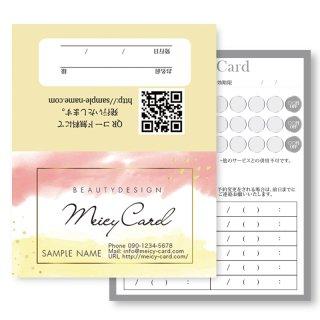 【 2つ折りショップカード 】シンプルモードデザイン01