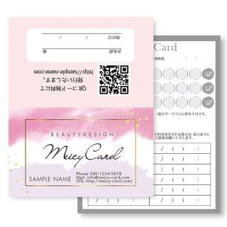 【 2つ折りショップカード 】シンプルモードデザイン02