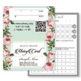 【 2つ折りショップカード 】ボタニカルローズデザイン01