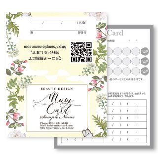 【 2つ折りショップカード 】 ボタニカルSweetデザイン01