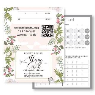 【 2つ折りショップカード 】 ボタニカルSweetデザイン02