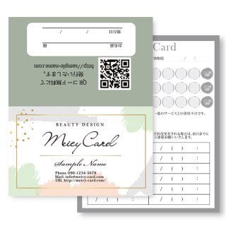 【 2つ折りショップカード 】シャビーシック系デザイン01