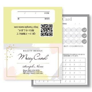 【 2つ折りショップカード 】シャビーシック系デザイン02