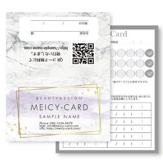【 2つ折りショップカード 】大理石風サロンデザインカード01