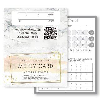 【 2つ折りショップカード 】大理石風サロンデザインカード02