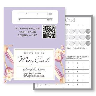 【 2つ折りショップカード 】ボタニカルオーガニック01