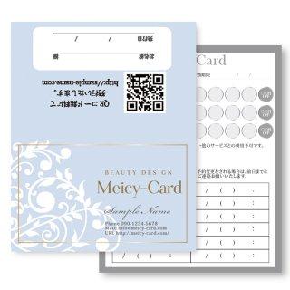 【 2つ折りショップカード 】シンプルエレガントデザイン01