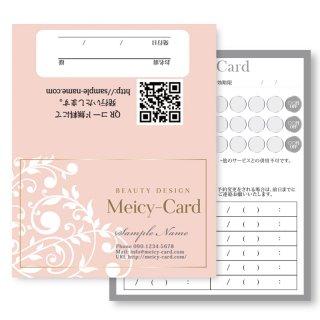 【 2つ折りショップカード 】シンプルエレガントデザイン02