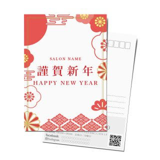 【DMはがき】サロンキャンペーンポストカードデザイン21