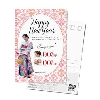 【DMはがき】サロンキャンペーンポストカードデザイン23