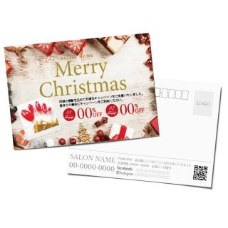 【DMはがき】クリスマスキャンペーンデザイン03