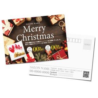 【DMはがき】クリスマスキャンペーンデザイン04