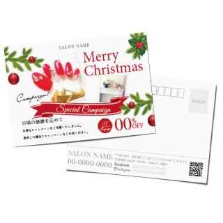 【DMはがき】クリスマスキャンペーンデザイン06
