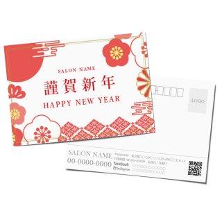 【DMはがき】年賀状・和柄デザインテンプレート01