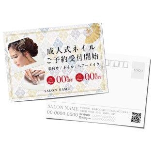 【DMはがき】年賀状・和柄デザインテンプレート02