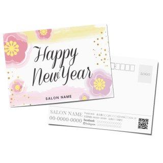 【DMはがき】年賀状・和柄デザインテンプレート05