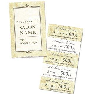 【回数券チケット】アンティーク・ヴインテージデザイン01