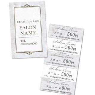 【回数券チケット】アンティーク・ヴインテージデザイン02