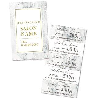【回数券チケット】大理石マーブルデザインテンプレート02