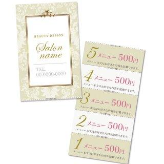 【回数券チケット】エレガントデザインテンプレート04