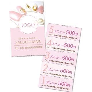 【回数券チケット】ネイルサロンデザインテンプレート04