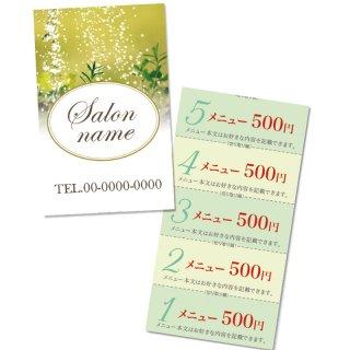 【回数券チケット】フラワーデザインテンプレート02