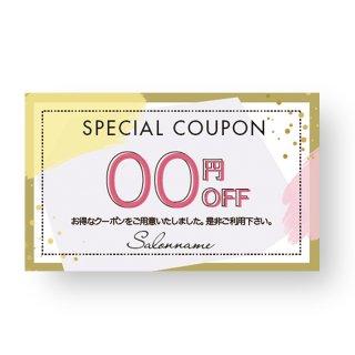 【カードクーポン】POPカラーデザインテンプレート01
