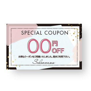 【カードクーポン】POPカラーデザインテンプレート02