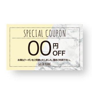 【カードクーポン】大理石風デザインテンプレート01
