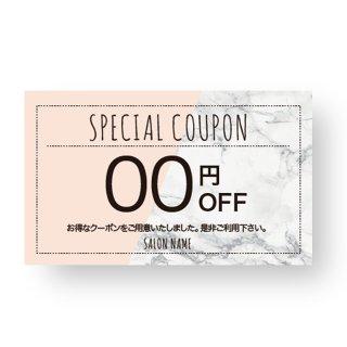 【カードクーポン】大理石風デザインテンプレート02