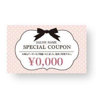 【カードクーポン】リボン×ドットテンプレート01