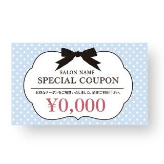 【カードクーポン】リボン×ドットテンプレート02