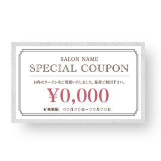 【カードクーポン】アンティークデザインテンプレート01