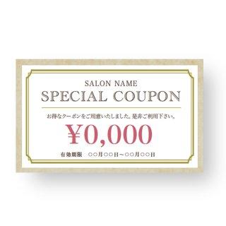 【カードクーポン】アンティークデザインテンプレート02