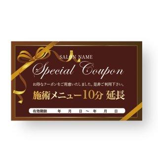 【カードクーポン】エレガントデザインテンプレート02