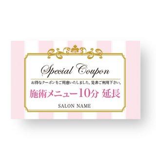 【カードクーポン】フェミニンデザインテンプレート01