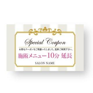【カードクーポン】フェミニンデザインテンプレート02